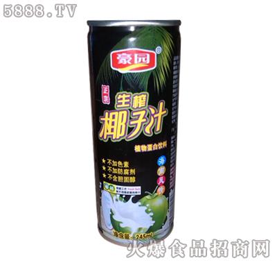 豪园生榨椰子汁245ml