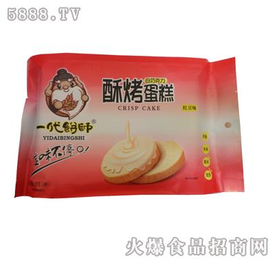 儿童食品厂-火爆