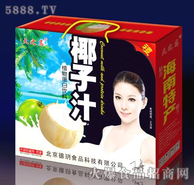 1x8罐天之高椰子汁植物蛋白饮料