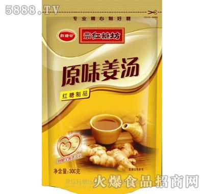 红糖坊300g原味姜汤