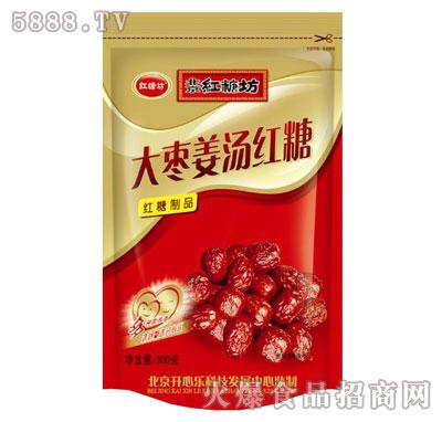 红糖坊300g大枣姜汤红糖