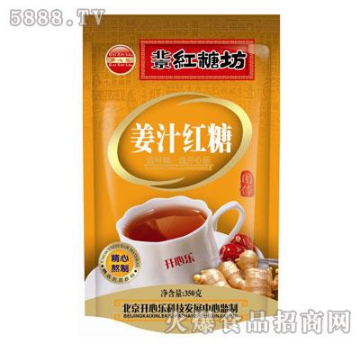 开心乐350g姜汁红糖