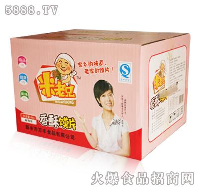 4kg米老兄香酥馍片