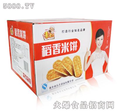 2kg米老兄稻香米饼箱装