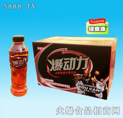 500mlx15瓶绿蜜康爆动力