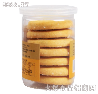 怀地黄黄金饼
