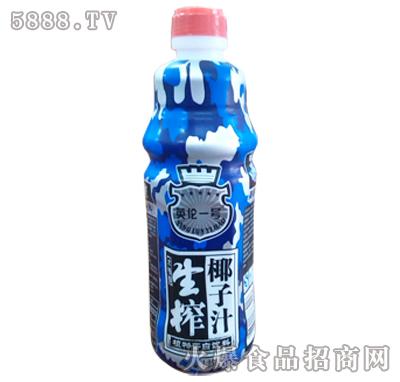 1.25L英伦一号木糖醇生榨椰子汁饮料