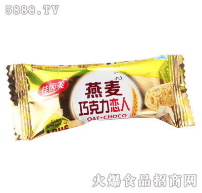 佳因美燕麦巧克力恋人芒果味产品图