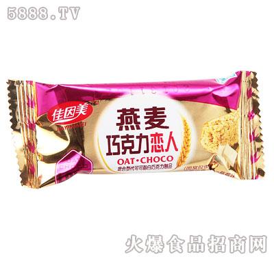佳因美燕麦巧克力恋人草莓味产品图