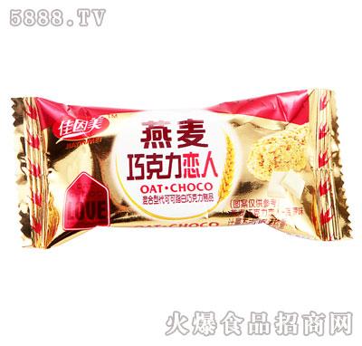 佳因美燕麦巧克力恋人菠萝味产品图