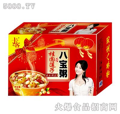 320g卡客桂圆莲子八宝粥(碗粥)