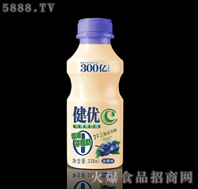 338ml健优C乳酸菌饮品蓝莓味产品图