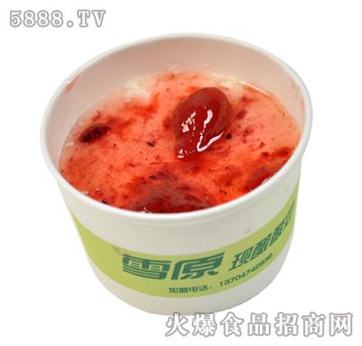 雪原草莓�r活酸奶