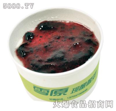 雪原�{莓�r活酸奶