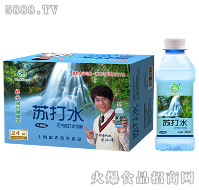 350mlx24瓶源农无糖型苏打水