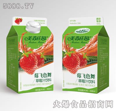 美森庄园草莓汁468ml现面向全国招商-河北保定美森