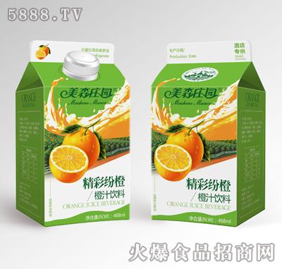 美森庄园橙汁468ml现面向全国招商-河北保定美森乳业