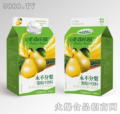 美森庄园梨汁468ml