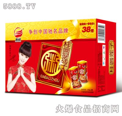 320g耿旺桂圆莲子粥