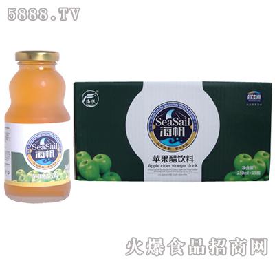 250ml海帆苹果醋
