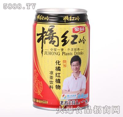 310ml橘红(易拉灌)凉茶饮料产品图