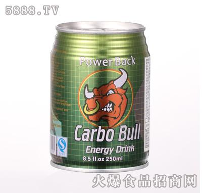 250ml卡洛布牛运动能量饮料