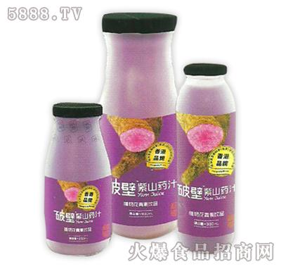 破壁紫山药汁产品图