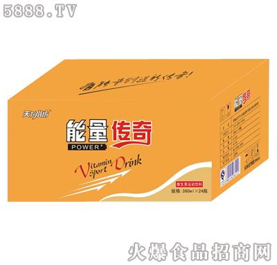 维生素运动饮料能量传奇箱装1x24x360ml