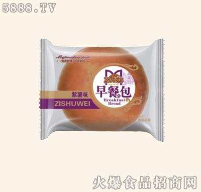 马家麦坊紫薯味早餐包