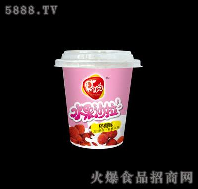 280g杨梅味水果沙拉