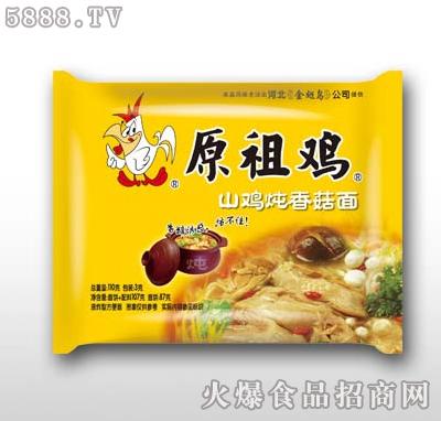 原祖鸡山鸡炖香菇面