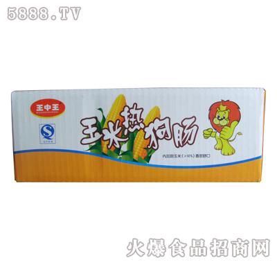 王中王玉米热狗箱装