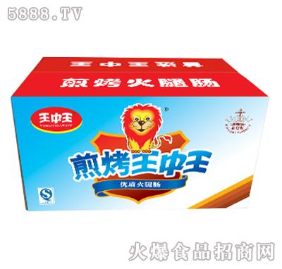 王中王煎烤肠50g