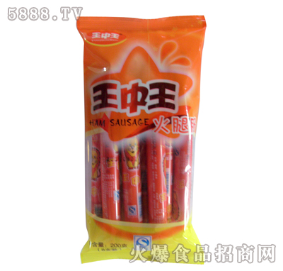 王中王普通级25gX8