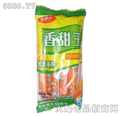 王中王玉米肠240g