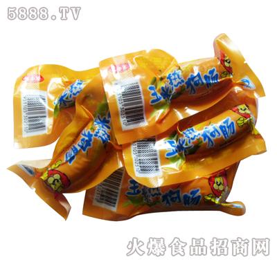 王中王玉米热狗