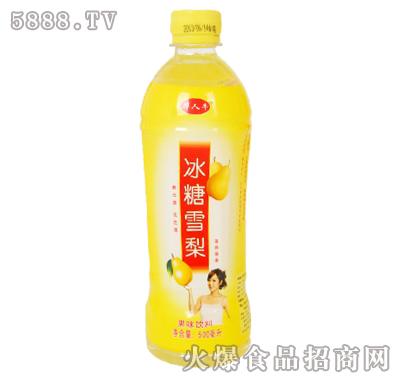 500ml华人牛冰糖雪梨产品图