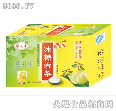 500mlx15瓶华人牛冰糖雪梨产品图