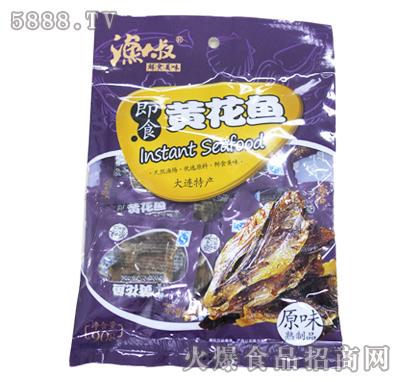 90g渔大叔原味即食黄花鱼