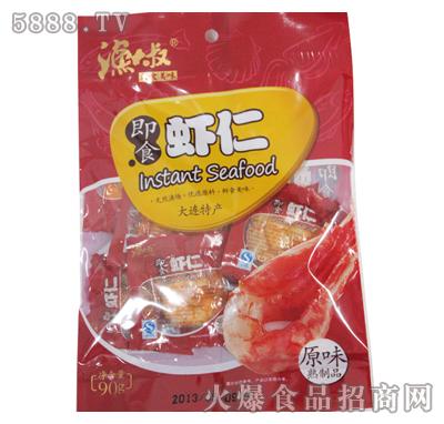 90g渔大叔原味即食虾仁
