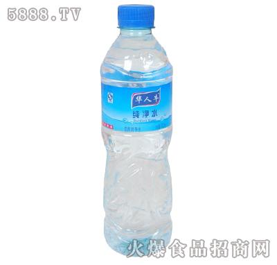 500ml华人牛纯净水
