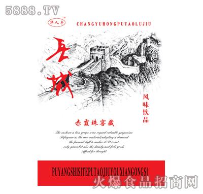 华人牛长域风味饮品