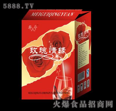 华人牛玫瑰情缘饮品