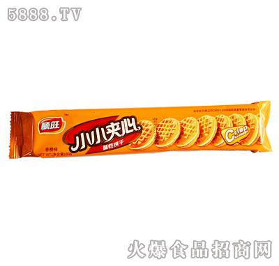 60g香橙味顺旺小小夹心酥性饼干