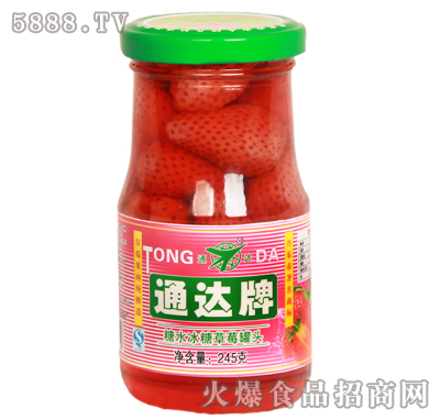 245g糖水冰糖草莓罐头