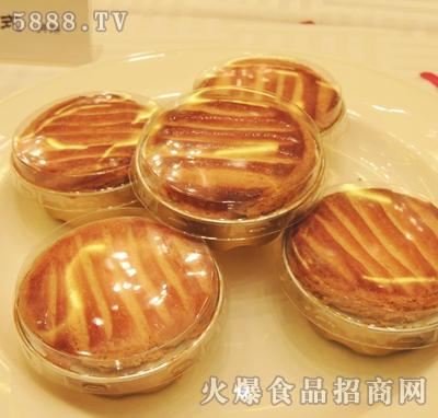 法式蛋挞月饼