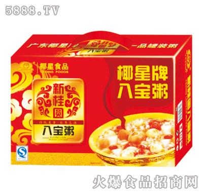 百森桂圆八宝粥|百森食品饮料有限公司-火爆食品饮料.
