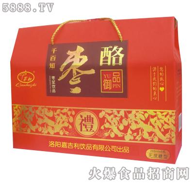 嘉吉利红枣酪果浆饮料330mlX8瓶