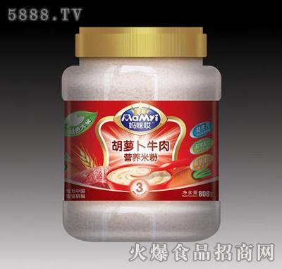 胡萝卜牛肉营养米粉(3段)产品图
