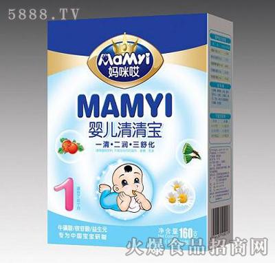 婴儿清清宝(1段)产品图